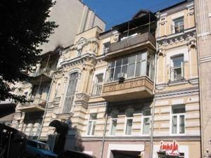 Офис, Малоподвальная, Киев, Z-1837035 - Фото1