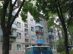 Квартира Донца Михаила, 9, Киев, Z-809309 - Фото