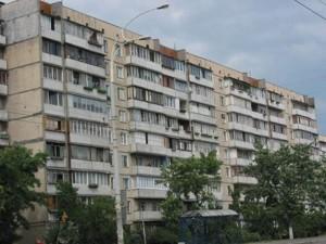 Квартира Героїв Дніпра, 71, Київ, Z-692092 - Фото
