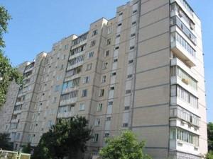 Квартира Харьковское шоссе, 2б, Киев, Z-172388 - Фото