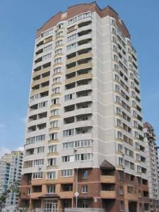 Квартира Ахматовой, 18, Киев, A-77508 - Фото 1