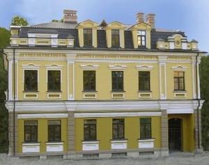 Будинок Гончарна, Київ, E-30860 - Фото 1