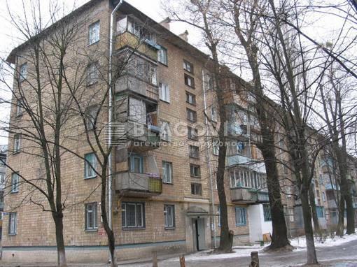 Квартира F-36147, Сосниных Семьи, 6, Киев - Фото 1
