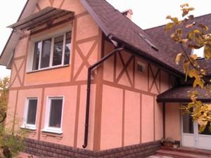 Дом Вышгород, X-455 - Фото2