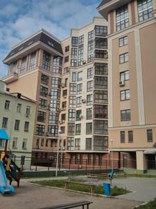 Квартира Назарівська (Вєтрова), 23а, Київ, E-39533 - Фото 16