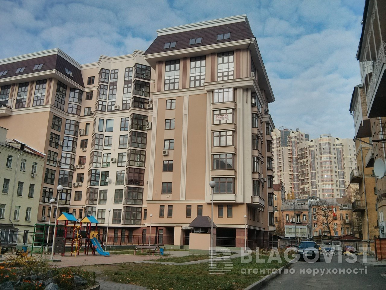 Квартира F-38072, Назаровская (Ветрова Бориса), 23а, Киев - Фото 3