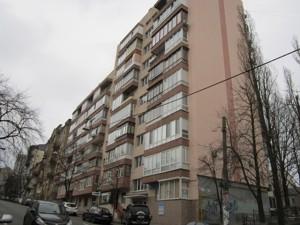 Квартира Гончара О., 47/49, Київ, X-11517 - Фото1