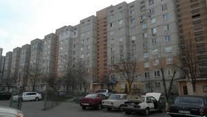 Квартира Оболонский просп., 2а, Киев, F-42229 - Фото1