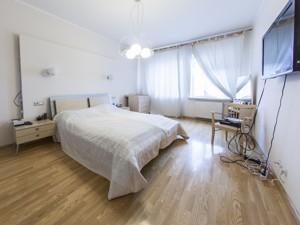 Квартира A-92183, Ковпака, 17, Киев - Фото 10