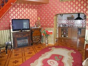 Дом Лютеж, Z-1367737 - Фото2