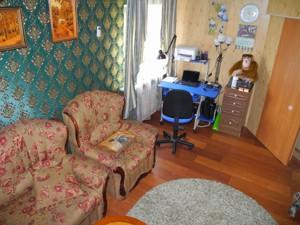 Дом Лютеж, Z-1367737 - Фото 7