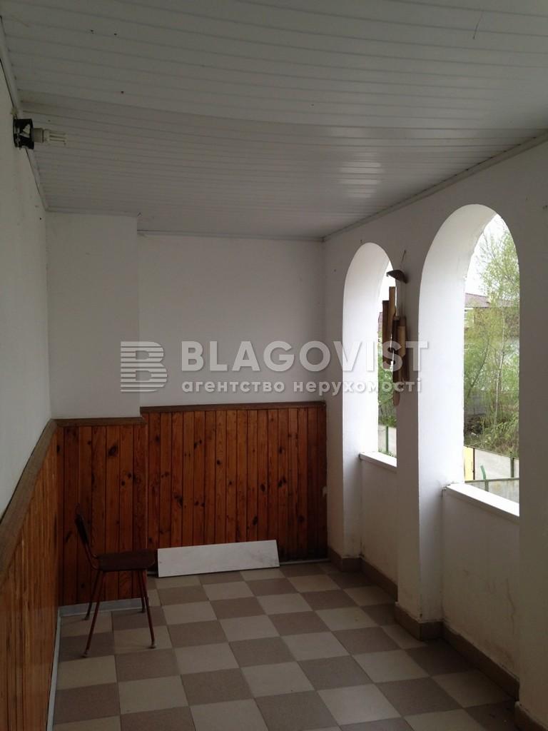 Дом F-13828, Пуховка - Фото 2