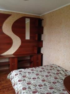 Дом F-13828, Пуховка - Фото 6