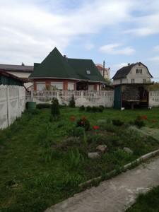 Дом F-13828, Пуховка - Фото 17