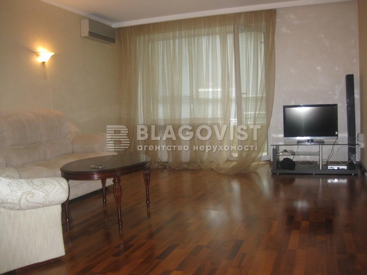 Квартира D-10075, Панаса Мирного, 28а, Киев - Фото 6