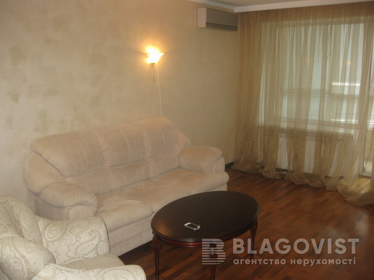 Квартира D-10075, Панаса Мирного, 28а, Киев - Фото 7