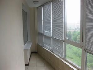 Квартира D-10075, Панаса Мирного, 28а, Киев - Фото 13