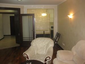 Квартира D-10075, Панаса Мирного, 28а, Киев - Фото 8