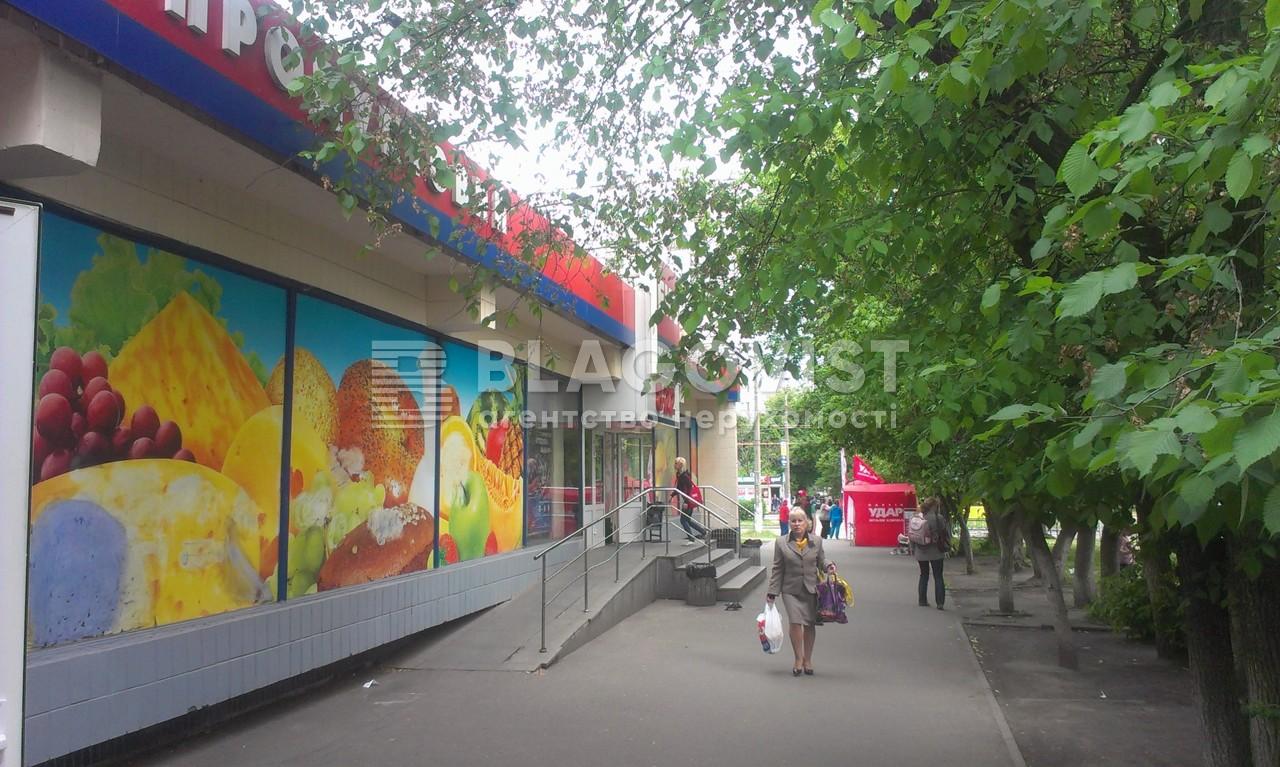Майновий комплекс, H-31709, Рокоссовського Маршала просп., Київ - Фото 7