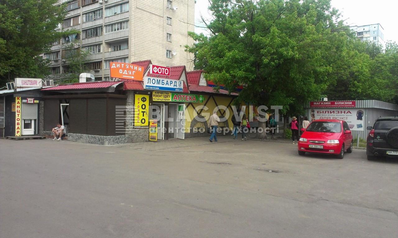 Майновий комплекс, H-31709, Рокоссовського Маршала просп., Київ - Фото 13