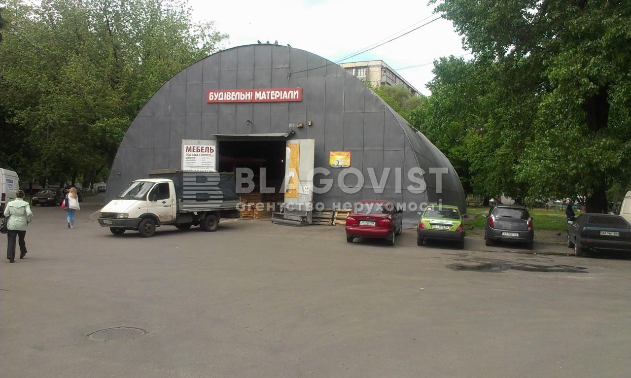 Ангар, Рокоссовского Маршала просп., Киев, H-31707 - Фото 2