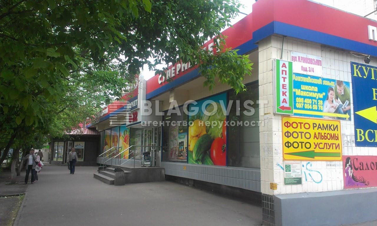 Нежитлове приміщення, H-31706, Рокоссовського Маршала просп., Київ - Фото 10