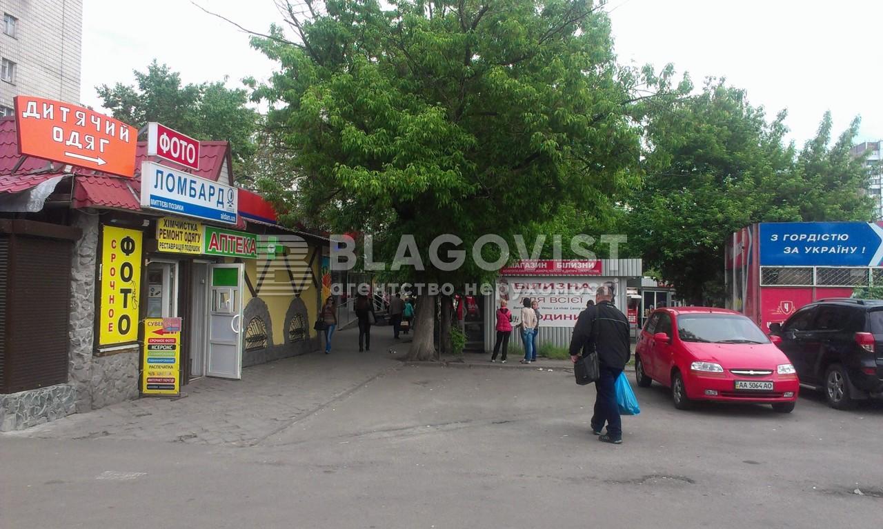 Нежитлове приміщення, H-31706, Рокоссовського Маршала просп., Київ - Фото 14
