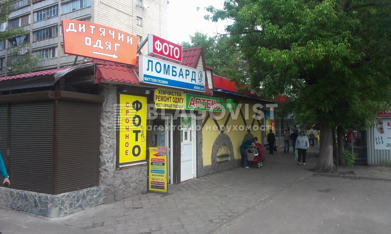 Нежитлове приміщення, H-31708, Рокоссовського Маршала просп., Київ - Фото 4