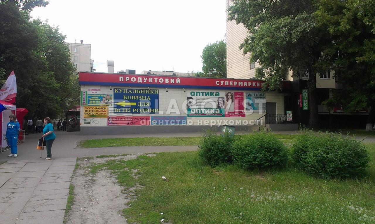 Нежитлове приміщення, H-31708, Рокоссовського Маршала просп., Київ - Фото 7