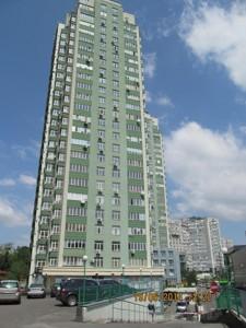 Офіс, Лобановського просп. (Червонозоряний просп.), Київ, C-107154 - Фото3