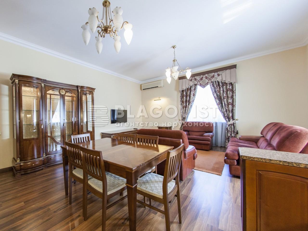 Квартира F-30954, Толстого Льва, 25, Киев - Фото 8