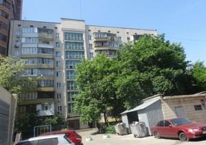 Квартира Коперника, 12, Киев, R-24870 - Фото