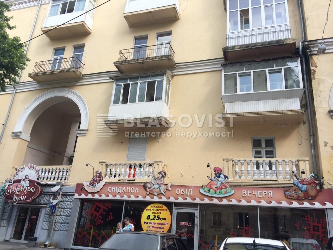 Нежитлове приміщення, E-37666, Лютеранська, Київ - Фото 6