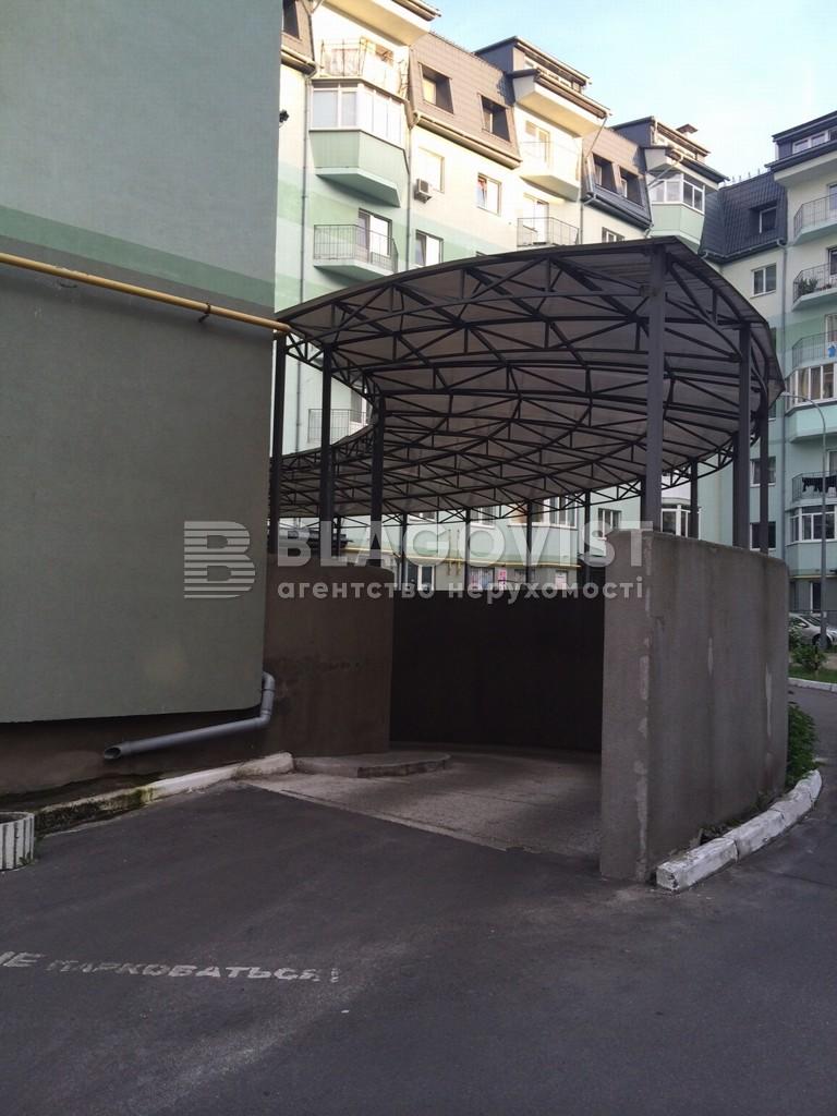 Квартира O-16562, Дяченка, 20, Київ - Фото 3