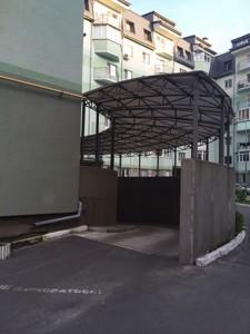 Квартира Дяченка, 20, Київ, Z-1133734 - Фото 14