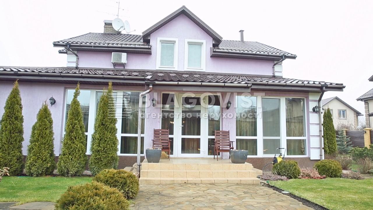 Дом на продажу M-23350