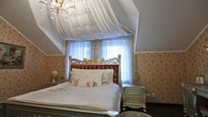 Дом M-23350, Киев - Фото 6