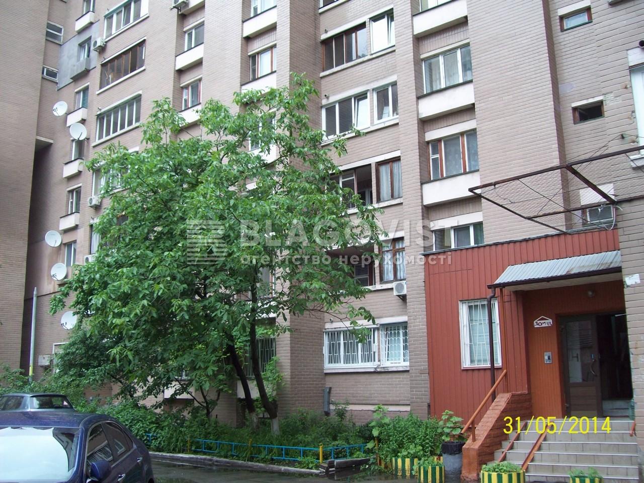 Квартира A-109700, Антоновича (Горького), 104, Киев - Фото 3