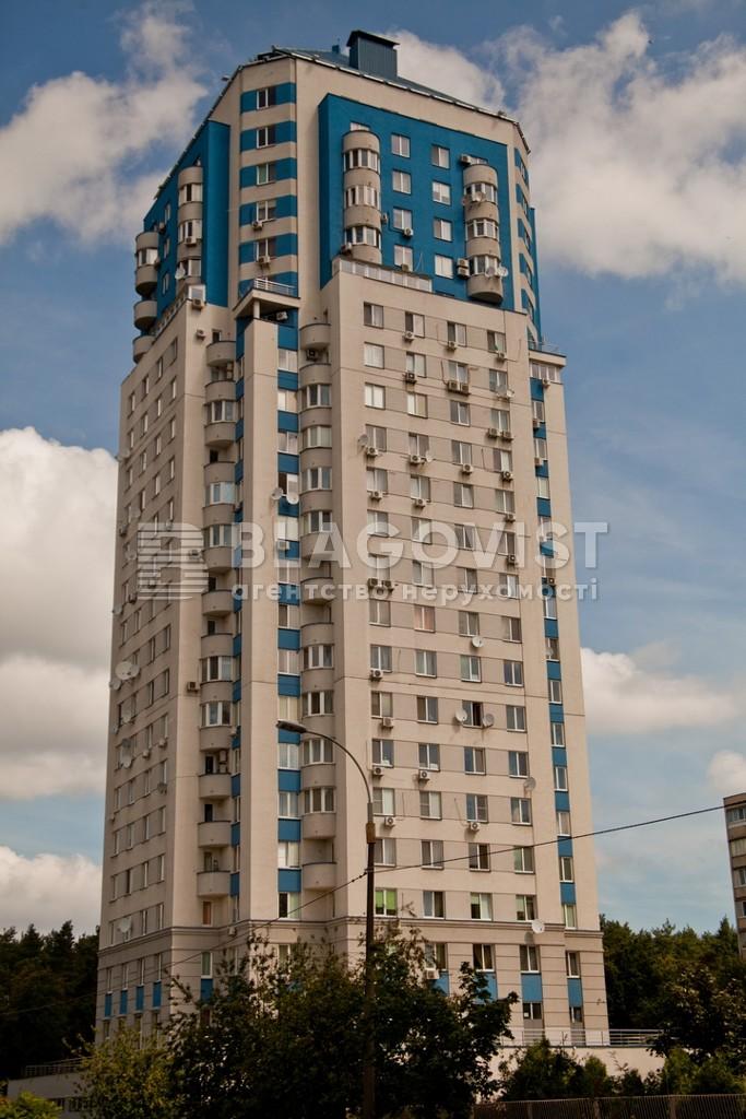 Нежитлове приміщення, R-28336, Чаадаєва Петра, Київ - Фото 2