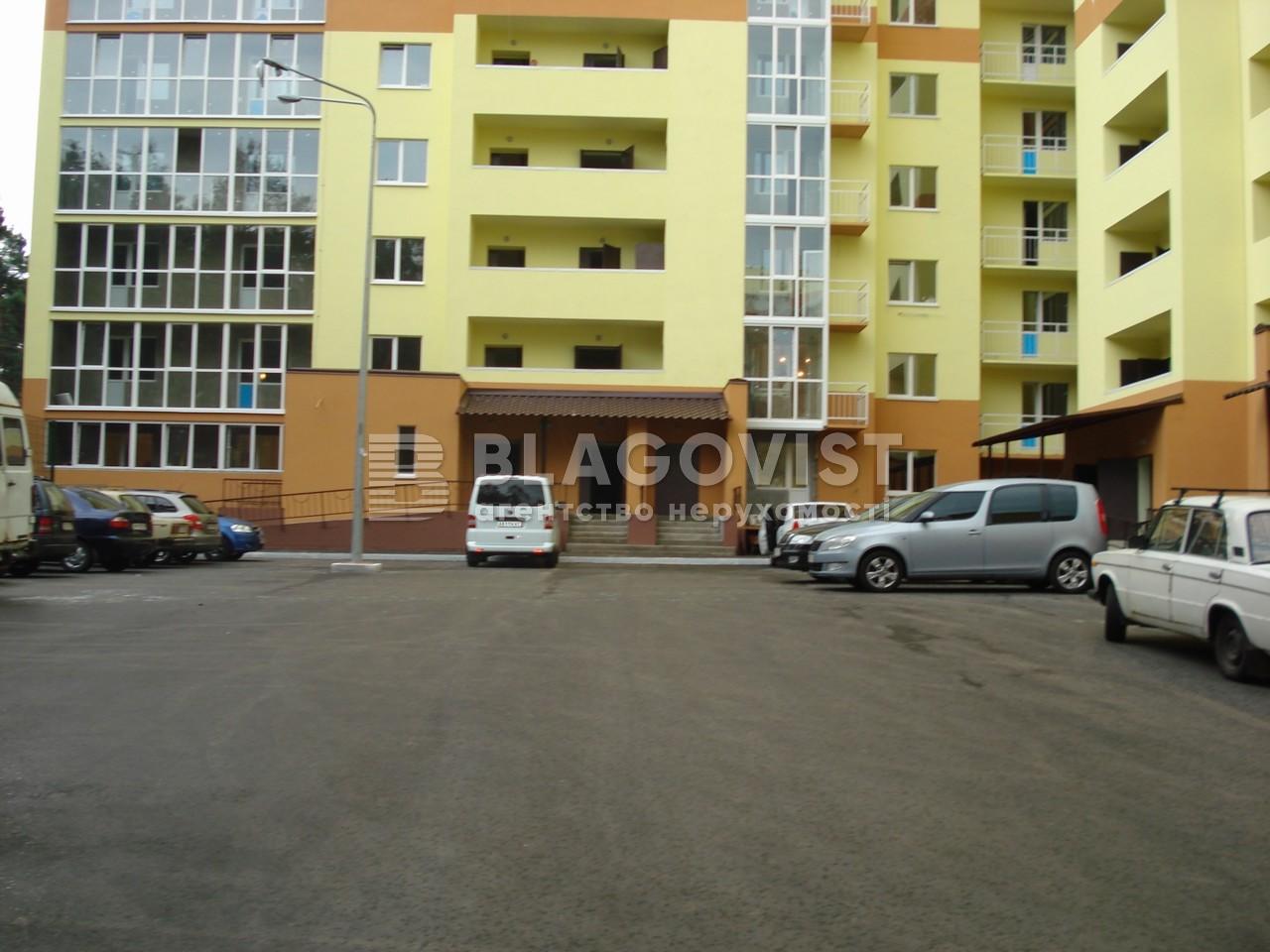Квартира A-106996, Матыкина Генерала, 12, Киев - Фото 3