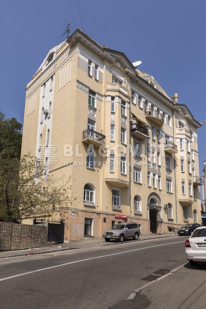 Квартира R-25246, Круглоуніверситетська, 7, Київ - Фото 2