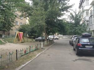 Квартира Туровская, 9, Киев, C-104772 - Фото 4