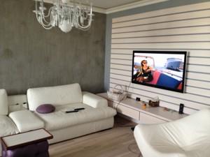 Квартира Сикорского Игоря (Танковая), 1а, Киев, Z-1426737 - Фото2