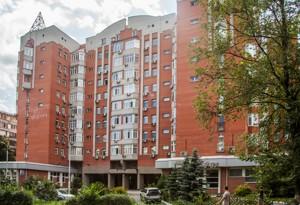 Квартира D-35709, Боткина, 4, Киев - Фото 2