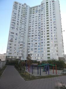 Квартира Гмыри Бориса, 8б, Киев, R-33241 - Фото