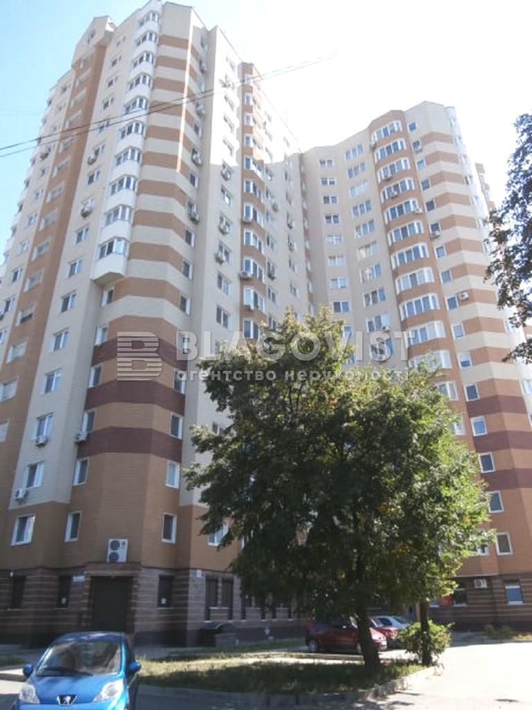 Квартира F-32355, Лагуновой Марии, 18б, Бровары - Фото 1