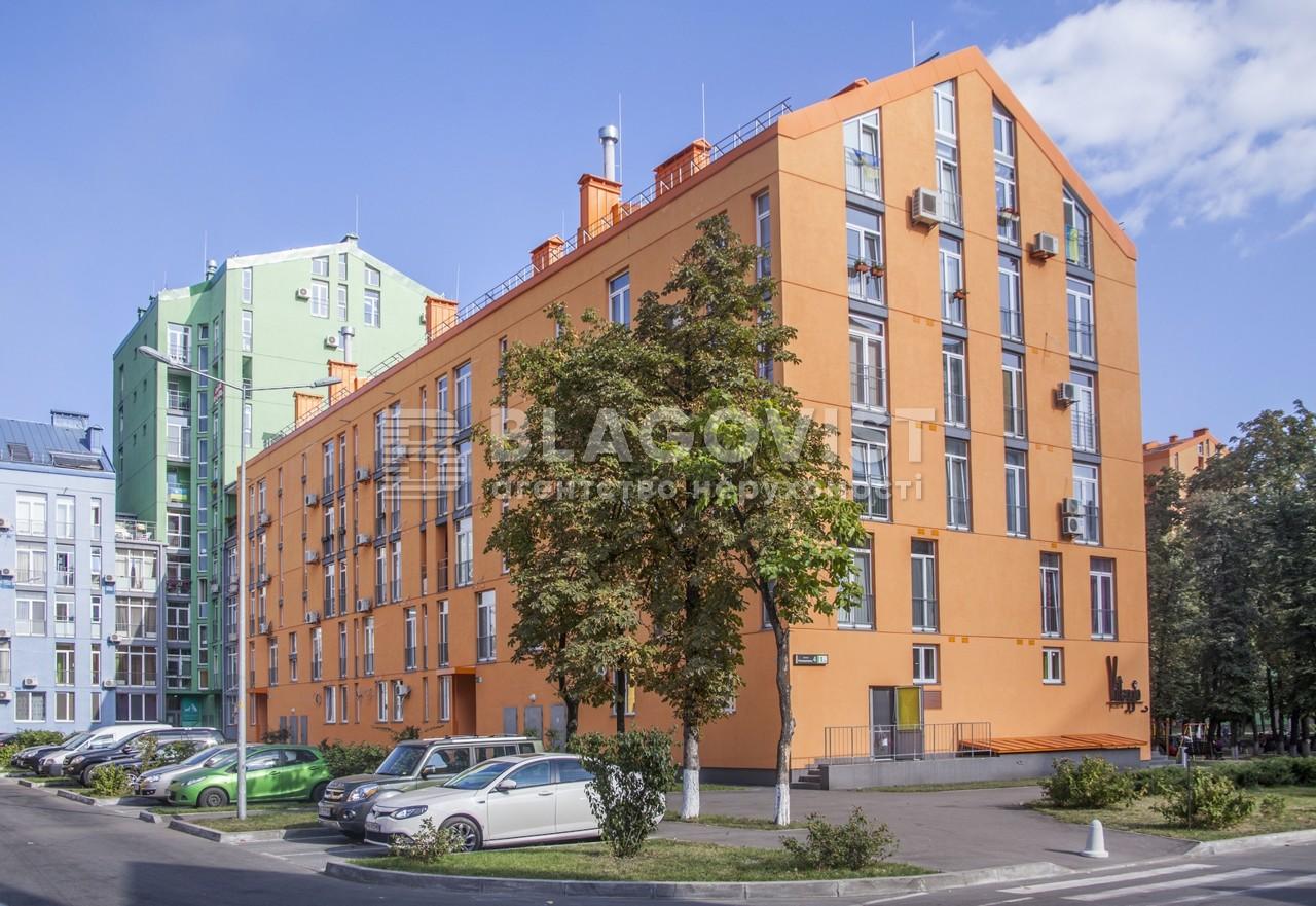 Квартира Z-595352, Регенераторная, 4 корпус 1, Киев - Фото 4