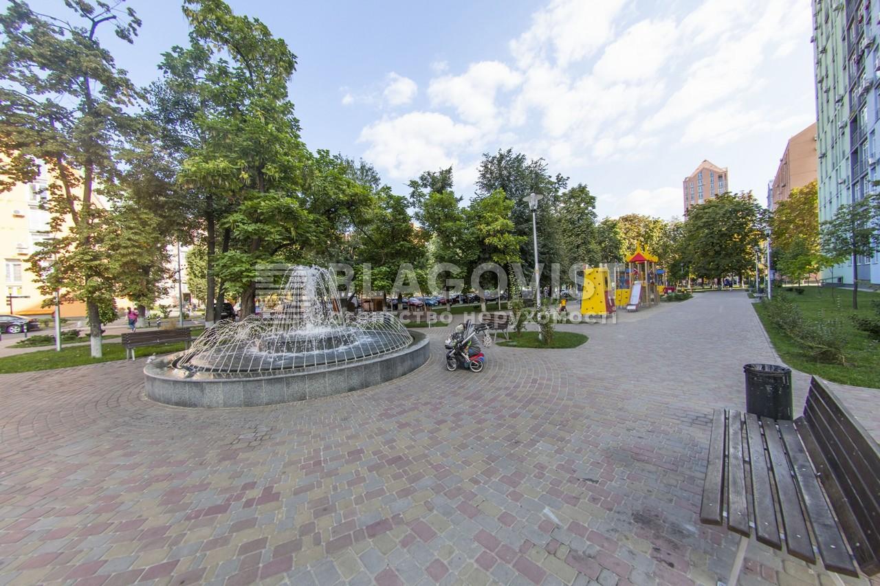 Квартира C-107164, Регенераторная, 4 корпус 2, Киев - Фото 5