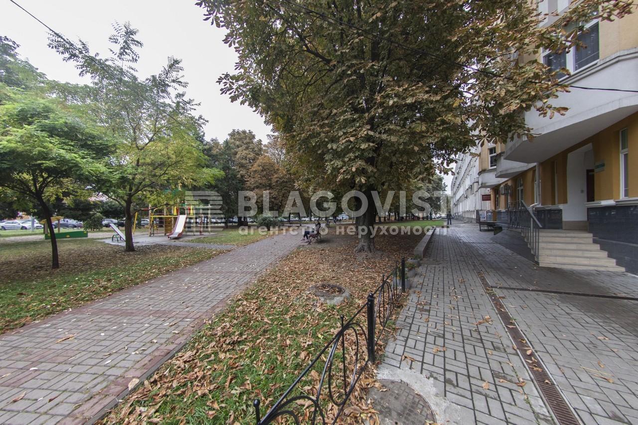 Квартира D-35505, Сковороды Григория, 6, Киев - Фото 5