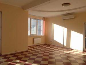 Офис, Саксаганского, Киев, Z-1452333 - Фото 3